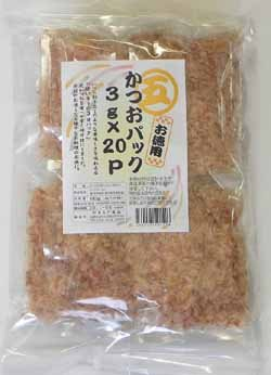 画像1: 【お徳用】 かつおパック20P(3g×20)
